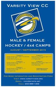 vvhockeycamps2015